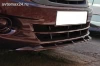Нижний спойлер переднего бампера (в цвет автомобиля)